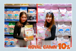 (18 - 21/1/2019) SALE UP TO 10% ROYAL CANIN