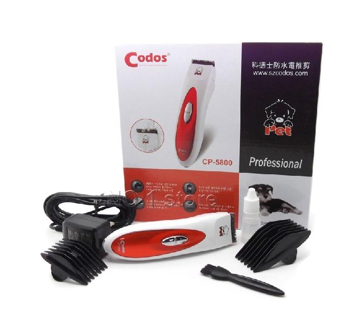 Máy cạo lông chó Codos CP 5800