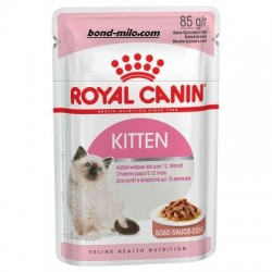 Royal canin - Kitten Jelly 85gr